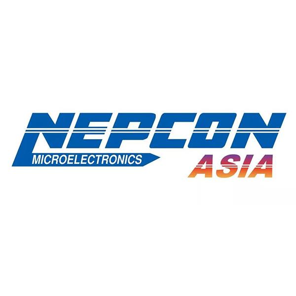 NEPCON Asia电子展